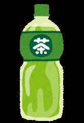 ペットボトル 緑茶1