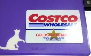 コストコの会員になって家族と買い物したい